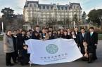 学生参观Beau-Rivage Palace