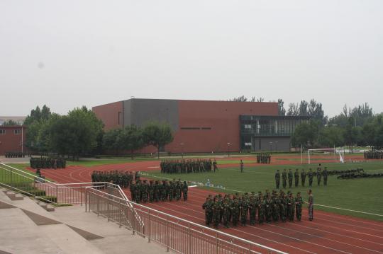 北京第二外国语学院中瑞酒店管理