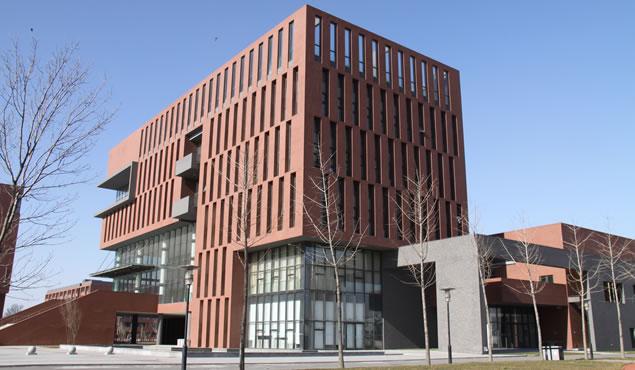 中瑞酒店管理学院图书馆